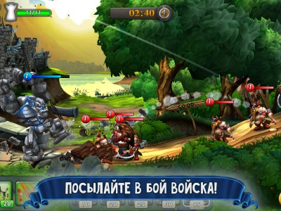 На самом деле, в бою участвуют не только катапульты, но и войска