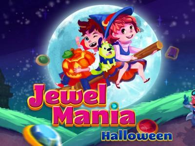Заставка к Хэллоуинской версии - нет, это точно мультик Миядзаки