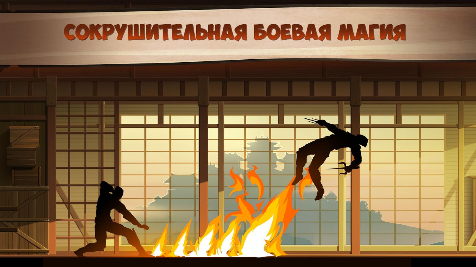 shadow fight 2 обновлескачать 1.9.28