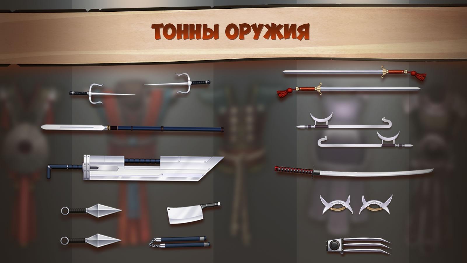 Как сделать меч теней