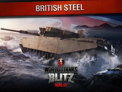 Официальный плакат с британским танком