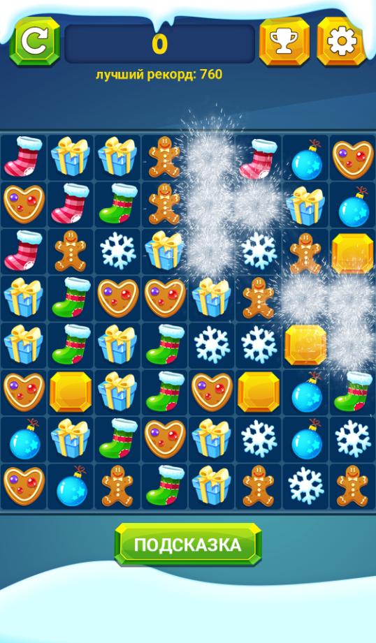 happy winter match3 screens_RU_gameplay_02